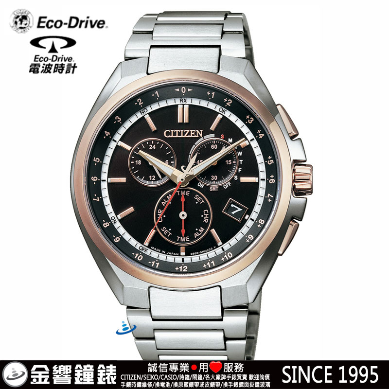 CITIZEN CB5044-62E