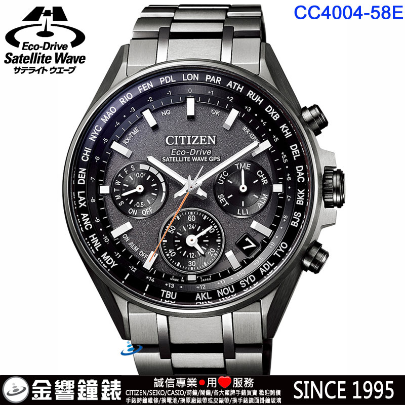 CITIZEN CC4004-58E