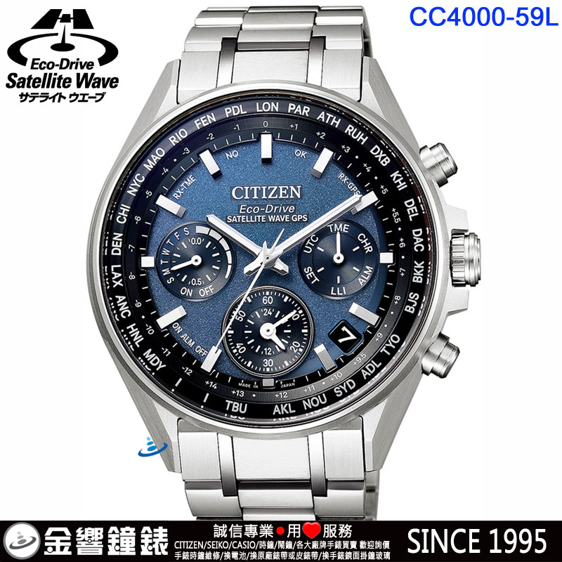 CITIZEN CC4000-59L